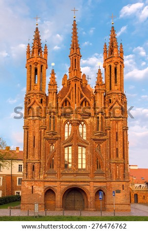 Facade of Saint Anne's church at sunset light in Vilnius, Lithuania, Baltic states.