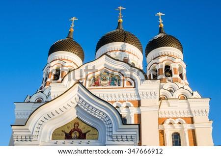 Facade of the Alexander Nevsky Cathedral in Tallinn, Estonia - stock photo