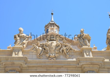 facade of the basilica del pilar in zaragoza in spain