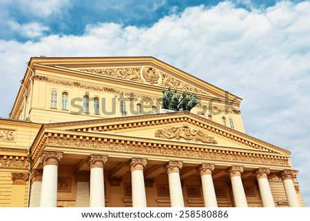 Facade of the Bolshoi Theater in Moscow with a colonnade, architrave and a bronze sculpture - stock photo