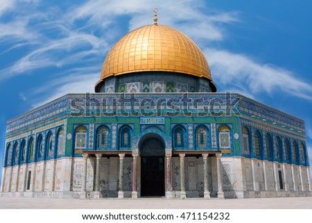 Facade of the Dome of the Rock in the Temple Mount