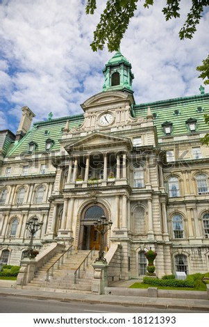 Facade of the Montreal City Hall (Hotel de Ville)
