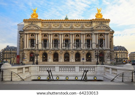 Facade of The Opera or Palace Garnier. Paris, France - stock photo