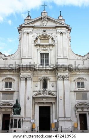 Facade of the Shrine of Loreto, Italy