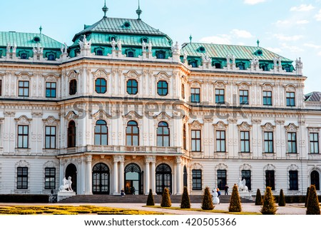 Facade of upper Belvedere palace in Vienna - stock photo