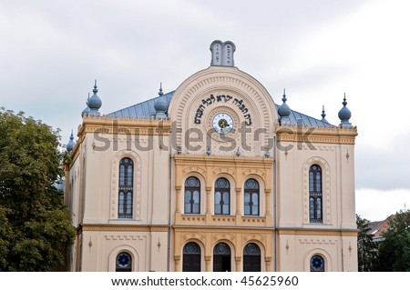 Facade view of synagogue in Pecs, Hungary