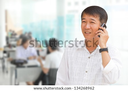 Face man on the background of business people - stock photo