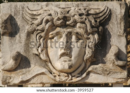 Face Relief from Ephesus, Turkey