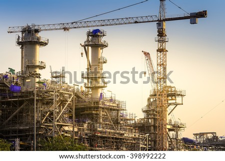 factory under construction - stock photo