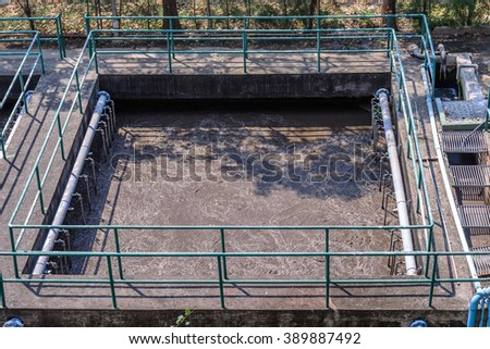 Factory wastewater treatment plant station. - stock photo