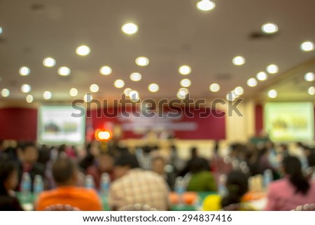fair, unrecognizable, seminar, activity, perspective, theater, corporate, row, business, - stock photo