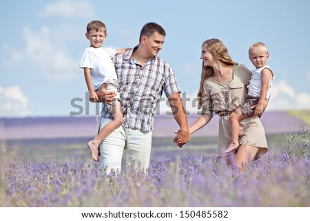 family in nature - stock photo