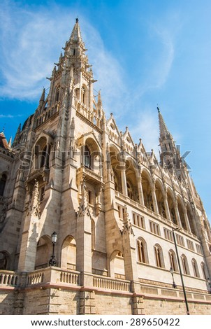 Famous building of Hungarian Parliament, neogothic landmark in Budapest city. - stock photo