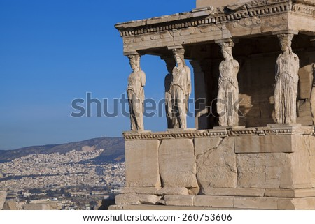 Famous  Caryatides in Acropolis, Athens, Greece - stock photo