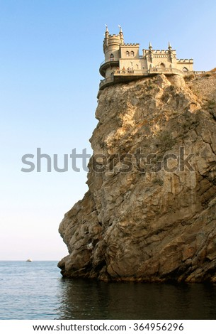 "Famous castle ""Swallow's Nest"" on the background of the Black Sea near Yalta, Crimea."