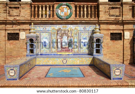 Famous ceramic benches in Plaza de Espana, Sevilla, Spain. Baleares theme art. - stock photo