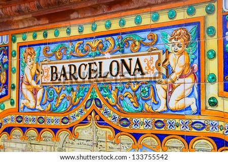Famous ceramic decoration in Plaza de Espana, Sevilla, Spain. Barcelona theme. - stock photo