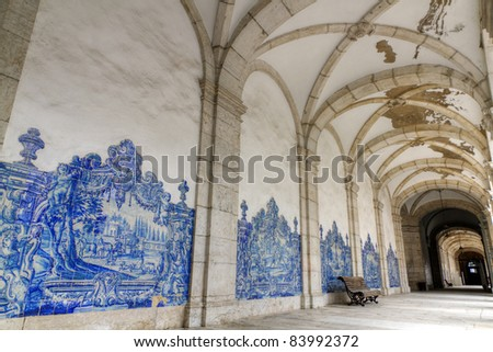 Famous church and cloister Sao Vicente de Fora Lisbon, Aisle decorated with traditional blue handpainted tiles. Portugal.
