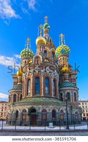 Famous Church in St- Petersburg - stock photo