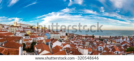 Famous Dome of Santa Engracia and hill Sao Vicente de Fora in a beautiful summer day in Lisbon - stock photo