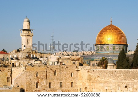 Famous Dome on the Rock Mosque and Western Wall in Jerusalem, Israel. - stock photo