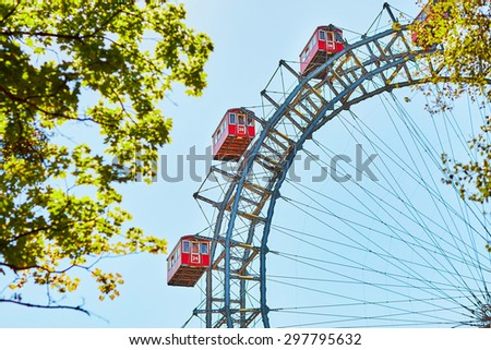 Famous Ferris Wheel of Vienna Prater park called Wurstelprater - stock photo