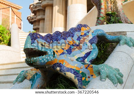 famous Gaudi  mosaic lizard in  park Guell, Barcelona, Spain - stock photo