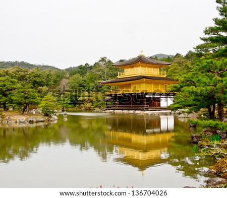 famous golden pavilion at Kinkakuji temple, Kyoto, Japan
