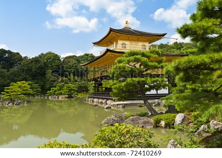 Famous Golden Pavilion Kinkaku-ji in Kyoto Japan and its surrounding beautiful park. - stock photo