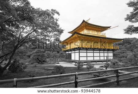 Famous Golden Temple in Japan - stock photo