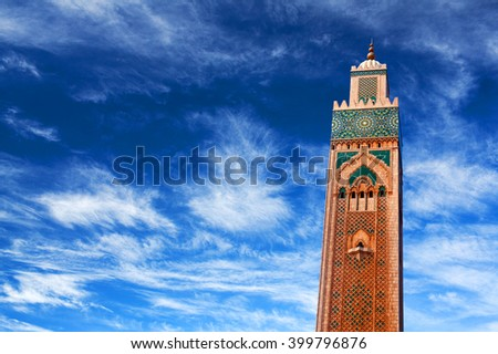 Famous Hassan II Mosque in Casablanca, Morocco. The Mosque is the largest mosque in Morocco and the third largest mosque in the world after the Grand Mosque of Mecca and the Prophet's Mosque in Medina - stock photo