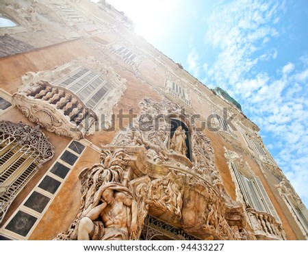 Famous historic building in Valencia, Spain - stock photo