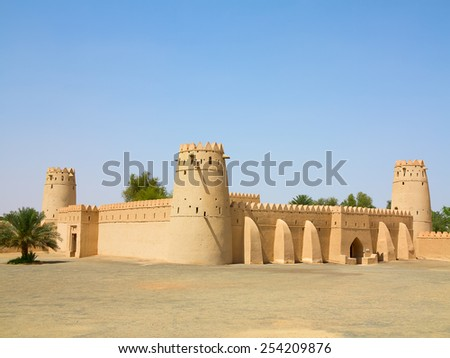 Famous Jahili fort in Al Ain oasis, United Arab Emirates - stock photo