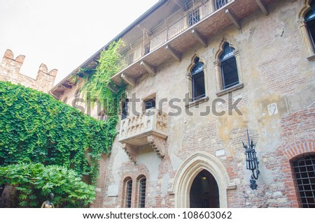 Romeo and juliet balcony im genes pagas y sin cargo y for Famous balcony