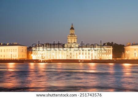 Famous Kunstkamera museum on Vasilievsky Island, St Petersburg - stock photo