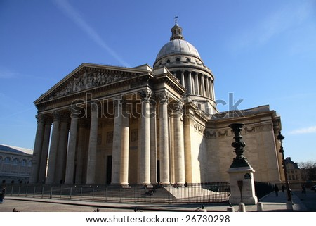 famous Pantheon in Paris