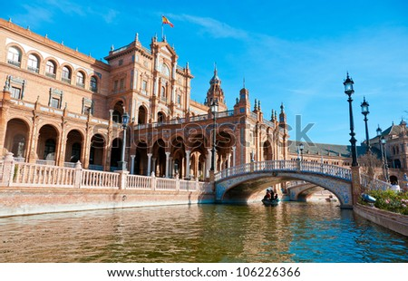 Famous Plaza de Espana, Sevilla, Spain - stock photo