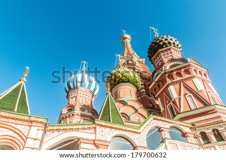 Famous st Vasily Blessed cathedral in Moscow - stock photo