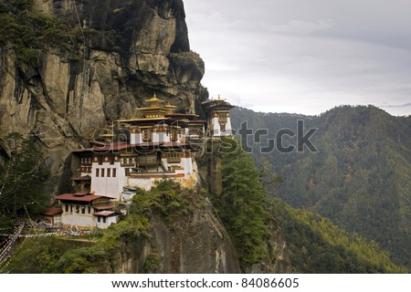 Famous tigers nest monastery of Bhutan, in cliff of a mountain. - stock photo