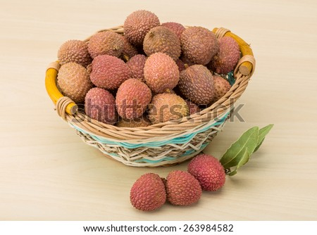 Famous Tropical fruit - lychee - fresh and sweet