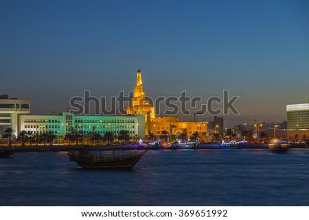 Fanar , Doha Qatar  - stock photo