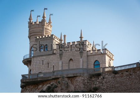Fantastic castle on a rock: Swallow's Nest Castle tower, Crimea, Ukraine, with blue sky and sea on background - stock photo