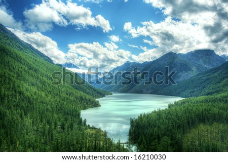 Fantastic landscape. Shot in a mountain. - stock photo