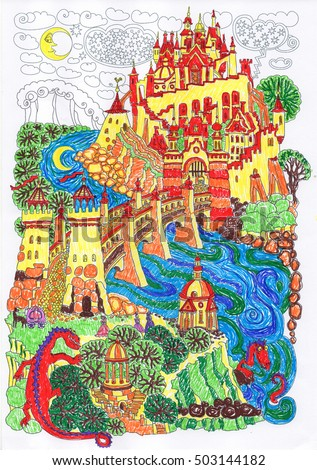 Fantasy landscape. Fairy tale yellow and red castle on a hill. Fantastic garden, blue river, stone arch bridge. Funny dragon, horse carriage.T-shirt print. Album cover. Hand painted with bright colors