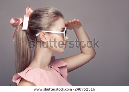 Fashion Woman With Sunglasses Looking Away. - stock photo