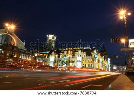 Fast Moving Traffic in Downtown Kiev - stock photo