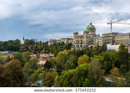 Federal palace of Switzerland in Bern in a summer day in Switzerland - stock photo