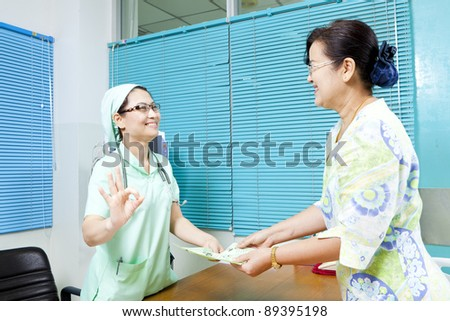 Female Doctor and Female Patient