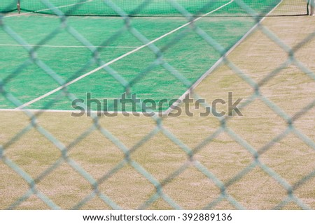 Fence of the tennis court