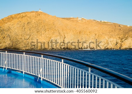Fence on the cruise ship from Greece to Turkey and islands in the background